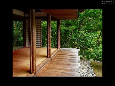 高山寺12【ダウンロードする場合は右の画像サイズをクリックしてください】